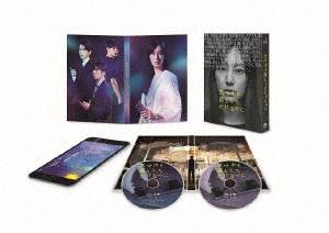 中田秀夫/スマホを落としただけなのに 豪華版 [Blu-ray Disc+DVD][PCXE-50883]