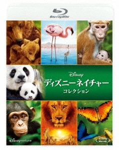 ディズニーネイチャー ブルーレイ・コレクション Blu-ray Disc
