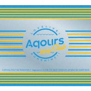ラブライブ!サンシャイン!! Aqours CLUB CD SET 2019 PLATINUM EDITION [CD+3DVD]<初回生産限定盤> 12cmCD Single