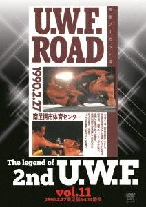 The Legend of 2nd U.W.F. vol.11 1990.2.27南足柄&4.15博多[SPD-1051]
