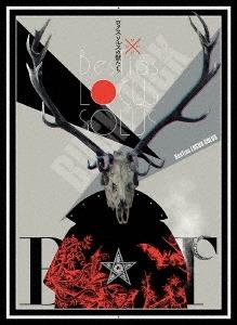 ロクス・ソルスの獣たち [2Blu-ray Disc+2SHM-CD+フォトブックレット]<完全生産限定版> Blu-ray Disc
