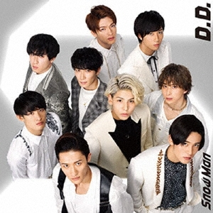 D.D./Imitation Rain<通常盤> 12cmCD Single