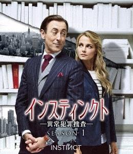 インスティンクト -異常犯罪捜査- シーズン1<トク選BOX> DVD