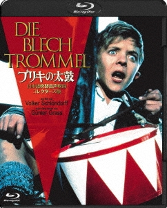 ブリキの太鼓 日本語吹替音声収録コレクターズ版 Blu-ray Disc