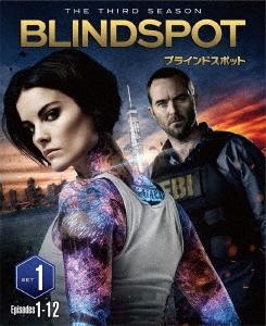ブラインドスポット <サード> 前半セット DVD