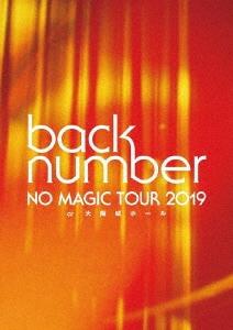 NO MAGIC TOUR 2019 at 大阪城ホール [2Blu-ray Disc+BOOK]<初回限定盤> Blu-ray Disc