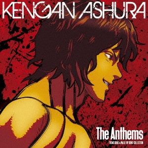 The Anthems CD