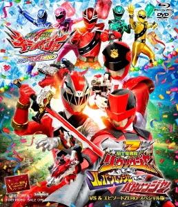 スーパー戦隊MOVIEパーティー VS&エピソードZEROスペシャル版 [Blu-ray Disc+2DVD] Blu-ray Disc