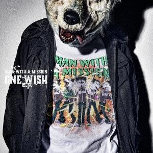 ONE WISH e.p. [CD+DVD]<初回生産限定盤> CD