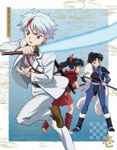 半妖の夜叉姫 DVD BOX vol.1<完全生産限定版>