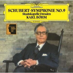 シューベルト:交響曲第9番≪ザ・グレイト≫