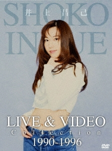 LIVE & VIDEO COLLECTION 1990 - 1996 [4DVD+ブックレット] DVD