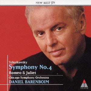 ダニエル・バレンボイム/チャイコフスキー:交響曲第4番&ロメオとジュリエット[WPCS-21203]