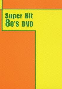 Super Hit 80's DVD