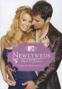 Jessica Simpson/ニューリーウェッズ 新婚アイドル:ニックとジェシカ セカンド&サード・シーズン [PPS-111192]