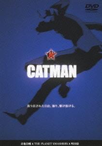 青池良輔/CATMAN [PCBG-50960]