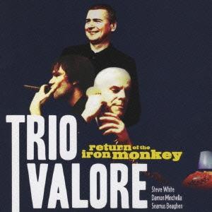 Trio Valore/リターン・オブ・ジ・アイアン・モンキー[PCD-93188]