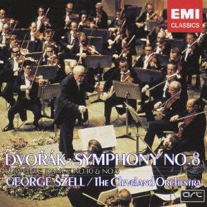 ドヴォルザーク:交響曲第8番&スラヴ舞曲 <完全生産限定盤>