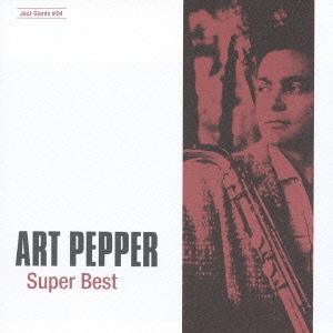ジャズの巨人たち~スーパー・ベスト