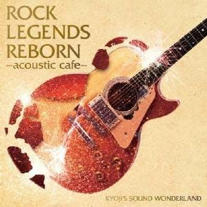 ROCK LEGENDS REBORN ~acoustic cafe~
