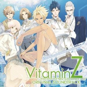 VitaminZ マキシシングル+サウンドトラック セット-絶頂箱(クライマックス ボックス)- <完全生産限定盤>