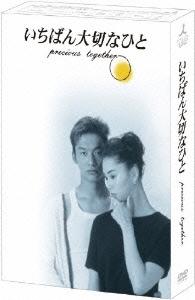 香取慎吾/いちばん大切なひと DVD-BOX [TCED-0870]