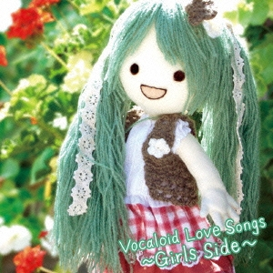 VOCALOID LOVESONGS ~Girls Side~