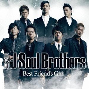 三代目 J SOUL BROTHERS from EXILE TRIBE/Best Friend's Girl [CD+DVD][RZCD-46716B]
