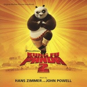 Hans Zimmer/オリジナル・サウンドトラック カンフー・パンダ2 [GNCE-7094]