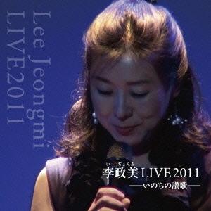 李政美LIVE2011