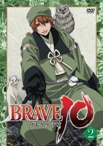 佐山聖子/BRAVE10 第2巻[ZMBZ-7742]