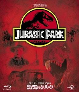 ジュラシック・パーク Blu-ray Disc