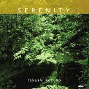 SERENITY/大地の詩