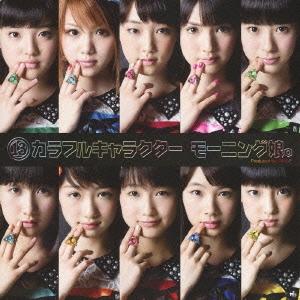 13カラフルキャラクター [CD+DVD]<初回生産限定盤>