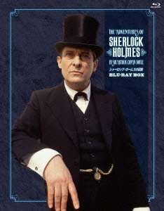 シャーロック・ホームズの冒険 BLU-RAY BOX Blu-ray Disc