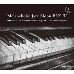 INO hidefumi/Melancholic Jazz Moon BLK 3[FAMC-091]