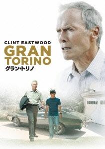 クリント・イーストウッド/グラン・トリノ<初回生産限定版>[1000365499]