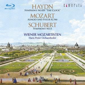 シューベルト:交響曲 第5番 [High Resolution Blu-ray Audio]