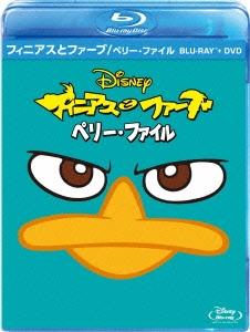 フィニアスとファーブ/ペリー・ファイル ブルーレイ+DVDセット [Blu-ray Disc+DVD] Blu-ray Disc