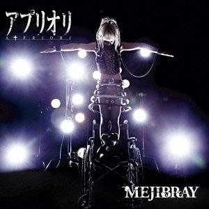 MEJIBRAY/アプリオリ [CD+DVD] [WSG-39]