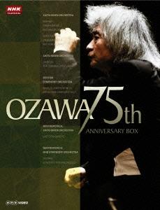 小澤征爾 生誕75年記念作品集 ブルーレイBOX