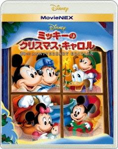 ミッキーのクリスマス・キャロル 30th Anniversary Edition MovieNEX [Blu-ray Disc+DVD] Blu-ray Disc