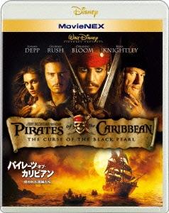 ゴア・ヴァービンスキー/パイレーツ・オブ・カリビアン/呪われた海賊たち MovieNEX [Blu-ray Disc+DVD][VWAS-1504]