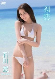 石川恋/初恋 [ENFD-5634]