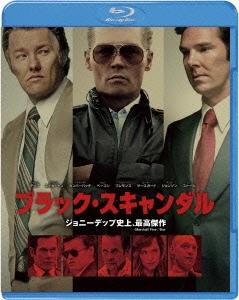 スコット・クーパー/ブラック・スキャンダル [Blu-ray Disc+DVD]<初回版> [1000599892]