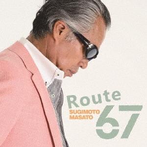 すぎもとまさと/Route 67 [TECE-3383]
