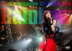 山本彩/山本彩 LIVE TOUR 2016 ~Rainbow~ [YRBS-80170]
