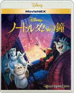 ゲイリー・トルースデール/ノートルダムの鐘 MovieNEX [Blu-ray Disc+DVD] [VWAS-6487]