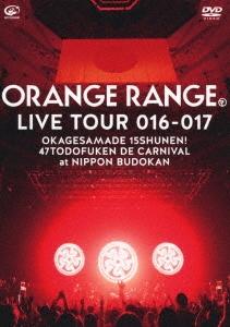 ORANGE RANGE/LIVE TOUR 016-017 〜おかげさまで15周年! 47都道府県 DE カーニバル〜 at 日本武道館 [2DVD+オリジナルVRゴーグル]<完全生産限定盤>[VIZL-1185]
