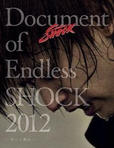 Document of Endless SHOCK 2012 -明日の舞台へ- [DVD+PHOTO BOOK]<初回生産限定盤>